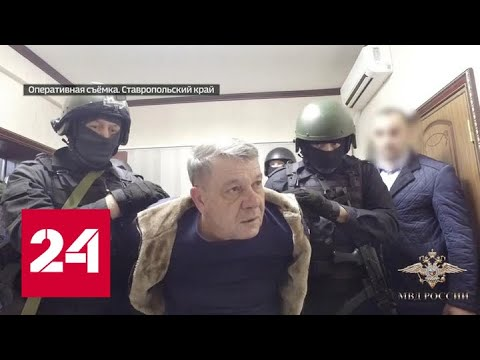 Смотреть В Ставрополе отставной генерал