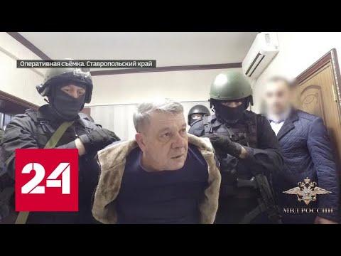 В Ставрополе отставной