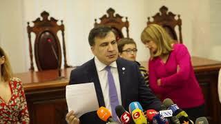 #Киев #Саакашвили #суд #апелляция #ГПУ #хроника #03.01.18