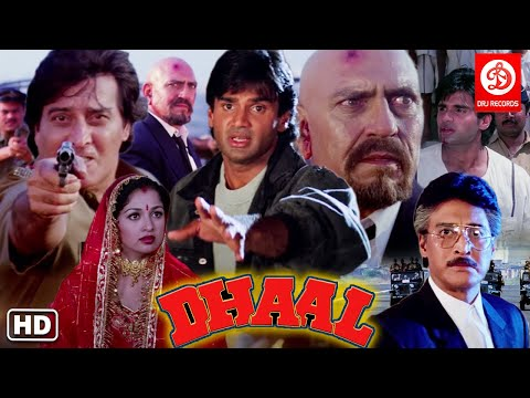 Dhaal Full Movie | Sunil Shetty | Vinod Khanna | Amrish Puri | Gautami | Bollywood Action Movies