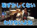 踊り手BEST22まとめ - YouTube