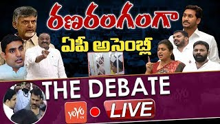 LIVE : Debate on AP Politics | YS Jagan Vs Chandrababu | AP Assembly 2019 | YSRCP Vs TDP