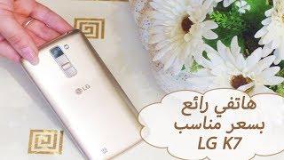 LG K7 price in Saudi Arabia   Compare Prices