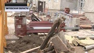 Два десятка домов остаются в списке долгостроев в Витебской области
