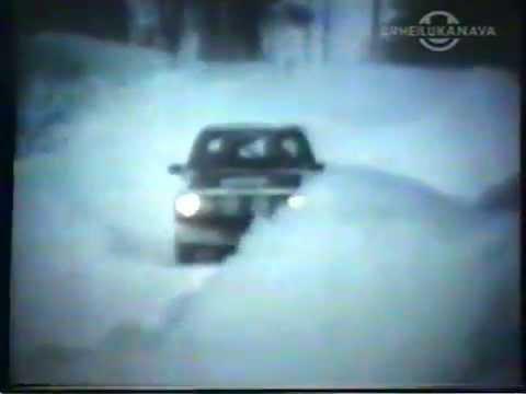 1977 Hankiralli