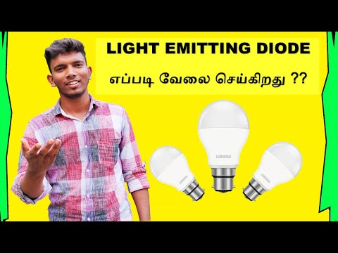 LED-Light Emitting Diode[TAMIL VIDEO]