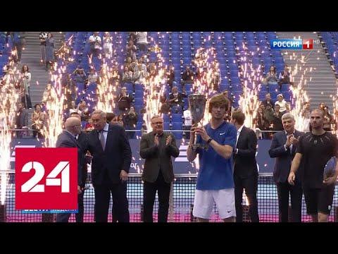 Победные новости: теннисист Рублев выирал Кубок Кремля, а фигуристка Щербакова - этап Гран-при в С…