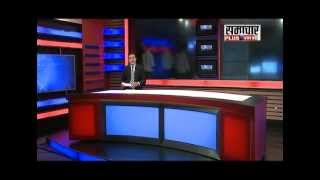 FIRST LOOK OF SAMACHAR PLUS NEWS CHANNEL