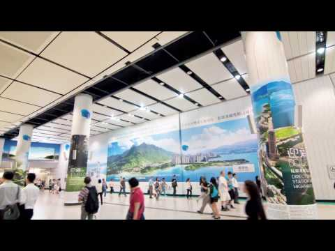 Henderson trasports to beachside luxury with Augmented Reality | JCDecaux MTR Advertising, Hong Kong