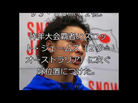 スノボ平野歩夢 史上初の連続4回転決めてXゲーム優勝 五輪金へ視界良好