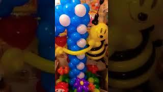 Оформление воздушными шарами. Один годик. Слоним. Шарики.