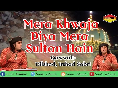 Mera Khwaja Piya Mera Sultan Hain    Urs 2017 Khwaja Piya New Qawwali