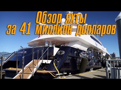 Продажа и покупка парусных яхт. Владивосток. Яхта микро рикошет 550 в иркутске. Длина 5,50 м. , 1989 год. 200 000₽. Яхта микро рикошет 550 в.