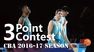 CBA 2016-17 | 3 Point Contest Final Round | Tian J, Jimmer Fredette, Yuan S