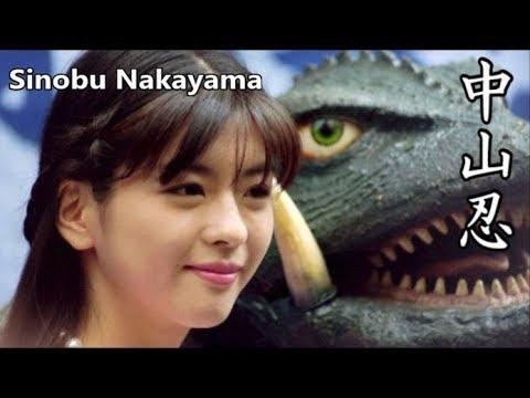 【中山忍】画像集。魅力的な美人女優!Sinobu Nakayama