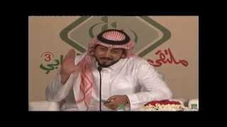 شيلة الشاعر سعيد بن مانع عن المجمعة