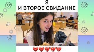 Дива Оливка, Ника Вайпер, Томаш Кудрявый - Новые Лучшие Вайны 2019