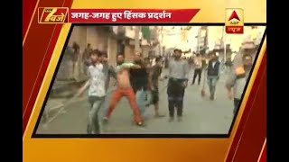 Protests against braid chopping in Srinagar turn violent, stones pelted on security forces