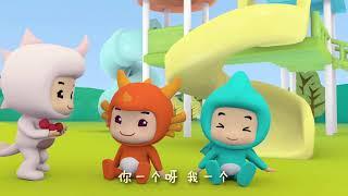 排排坐吃果果 | 儿歌 | Nursery Rhymes & Baby Songs | Little dragon Babies Sing & Dance