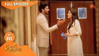 Chithi 2 - Ep 311 | 21 May 2021 | Sun TV Serial | Tamil Serial
