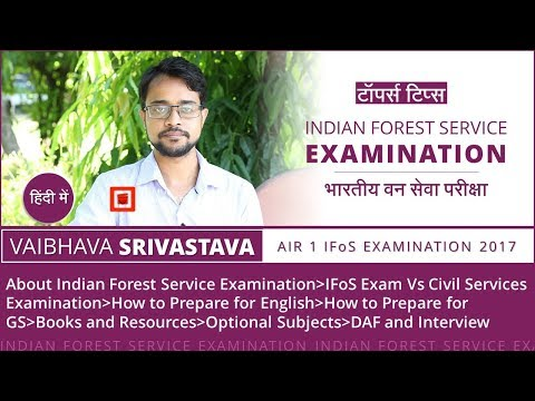Indian Forest Service Examination | By Vaibhava Srivastava | AIR 1 - IFoS Examination 2017