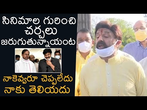 Balakrishna Interesting Comments On Chiranjeevi Meeting With CM KCR | News Buzz