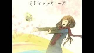 Gambar cover さよならメモリーズ Sayonara Memories [Sayounara Memories] High Quality 320kbps supercell