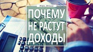 психология успеха в бизнесе и жизни. Страхи будущего: как перестать бояться остаться без денег