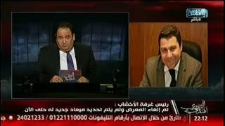 المصرى أفندى | مداخلة خاصة مع رئيس غرفة صناعة الاثاث