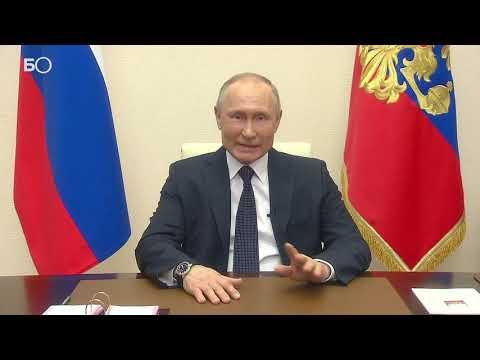 Обращение Владимира Путина к нации в связи с эпидемией коронавируса