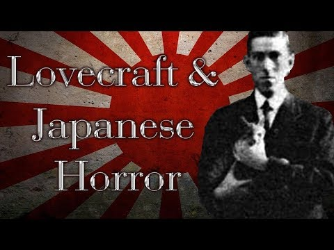 Lovecraft & Japan「 H・P・ラブクラフト」 Arkham Reporter