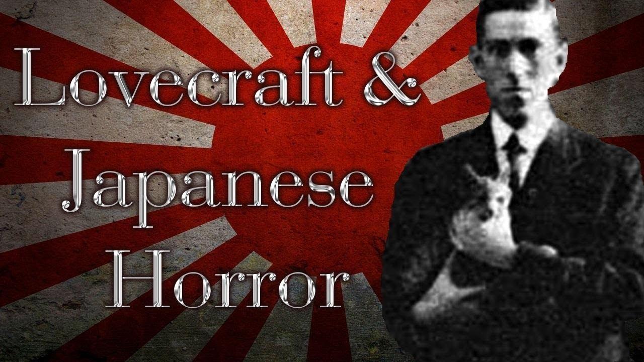Lovecraft & Japan「 H・P・ラブクラフト」| Arkham Reporter