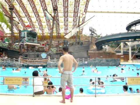 Hawaiians Spa Resort in Japan