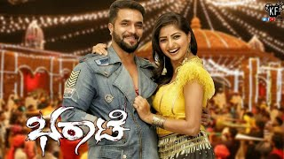 Bharaate Movie Item Song Roaring Star Srii Murali Rachitha Ram Sreeleela Chethan Kumar
