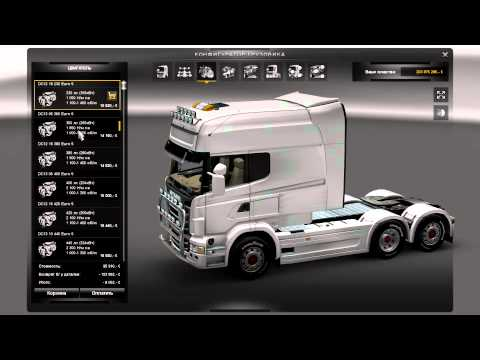 Scania Mega Store V 1 0 Mod [Ets 2 Version 1 13] | FunnyCat TV