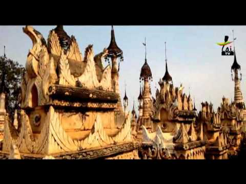 Kat Koo Pagoda Shan State  เจดีกาดกู๋ เจดีโบรานที่รัฐฉาน