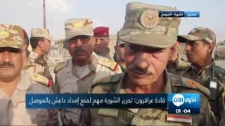 قادة عراقيون: تحرير الشورة مهم لمنع إمداد داعش بالموصل