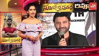 Subramaniapuram Review   Sumanth   Eesha Rebba   Subramanyapuram Telugu Movie   YOYO TV Channel