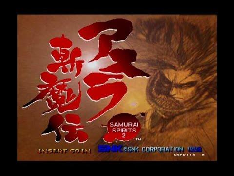 Samurai Shodown 64: