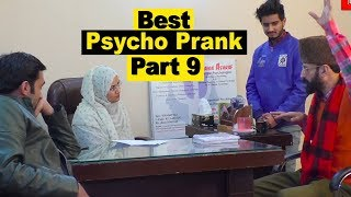 Best Psycho Prank Part 9 Of 10  |Lahore TV | KSA | UK | UAE | USA | India | Nepal
