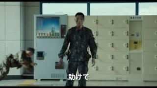 『新感染 ファイナル・エクスプレス』ScreenX版特別映像