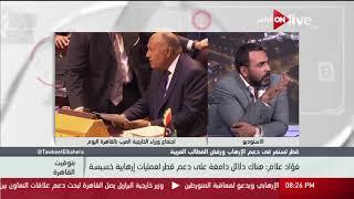 بتوقيت القاهرة ـ ل. فؤاد علام: قطر تضخ مليارات الدولارات دعماً للإرهاب