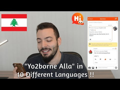How To Say ''Yo2borne Alla'' in 10 Different Languages!!