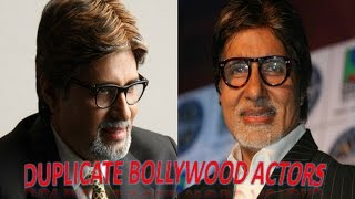 Bollywood actors Digital copy , funny videos of duplicate actors like amitabha sir,salman, saharukh