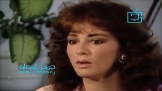 نجلاء فتحي في لقاء قديم تتحدث عن ابنتها ياسمين سيف ابو النجا ذكريات الزمن الجميل Youtube