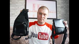 видео сумки мужские