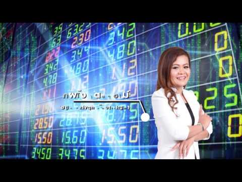 Spot   Stock society