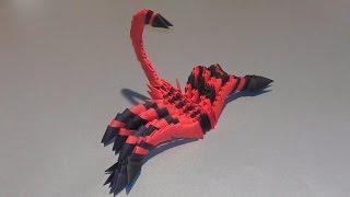 модульное оригами скорпион бумажный
