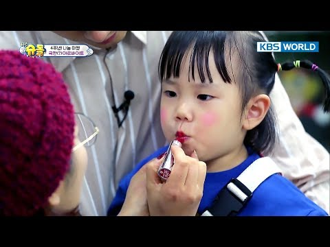 The Return of Superman | 슈퍼맨이 돌아왔다 - Ep.206 : My Little Hero