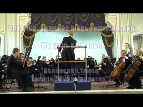 """Камерный оркестр """"Виола"""". Шостакович """"Вальс-шутка"""" из цикла """"Танцы кукол""""из YouTube · С высокой четкостью · Длительность: 3 мин  · Просмотров: 319 · отправлено: 12-10-2016 · кем отправлено: Камерный оркестр Виола"""